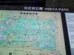 HibiyaPark0620.4.jpg