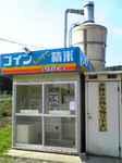 rice.machine.jpg
